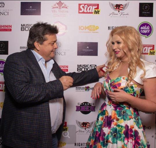 Диана Бичарова с женихом, бизнесменом Равилем