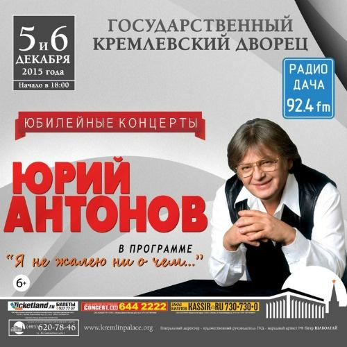Музыканту пришлось отменить концерты в Кремле