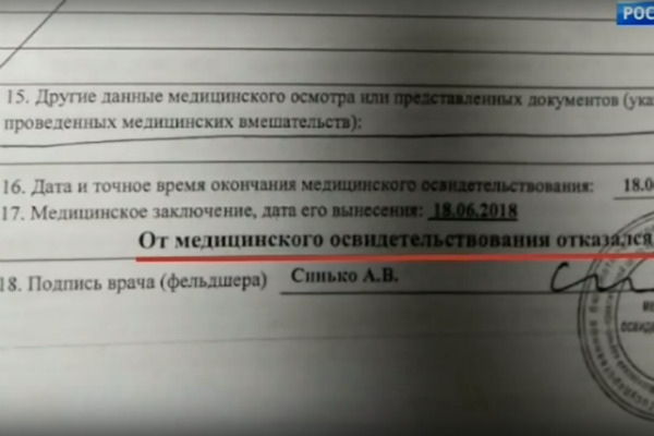 Исаханов признал свою вину частично