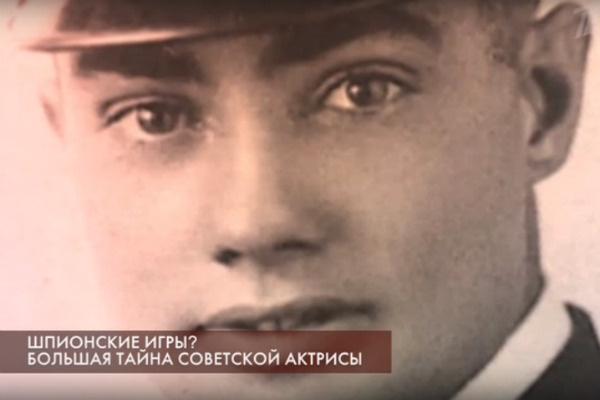 После связи с американским дипломатом Зои Федорову обвинили в шпионаже