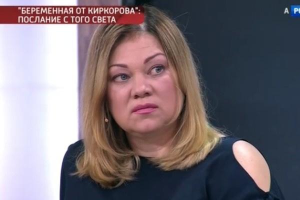 Оксана Хоменюк получает послания с того света от тети