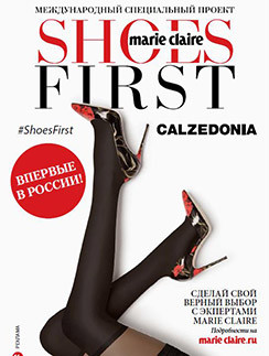 Marie Claire завершает проект Shoes First