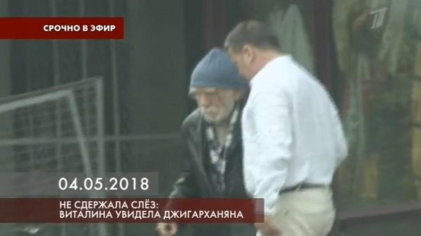 Армен Борисович вернулся к работе после госпитализации