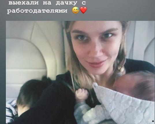 Дарья Мельникова показала младшего сына