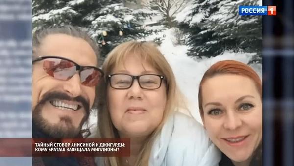 Никита Джигурда, Людмила Браташ и Марина Анисина