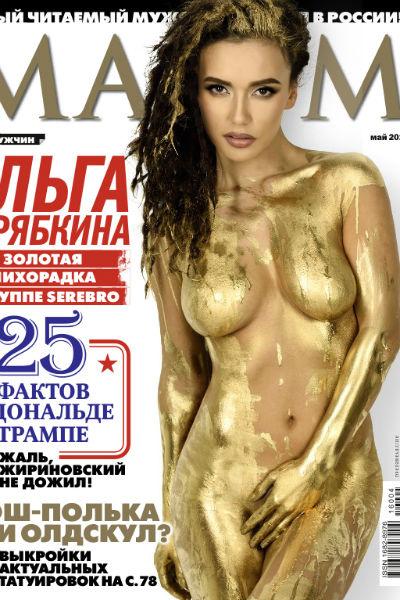 Ольга никогда не стремилась сниматься обнаженной