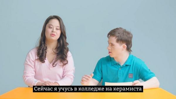 Мария Сиротинская и Влад Ситдиков приняли участие в проекте благотворительного фонда