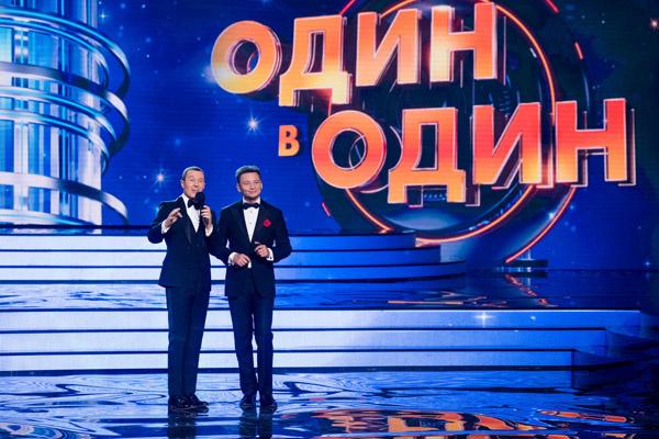 Легендарное шоу «Один в один» возвращается на экраны