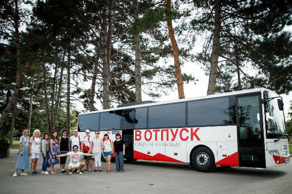 Капитан команды отпускников Андрей Малахов  оценил  настроение своих попутчиков