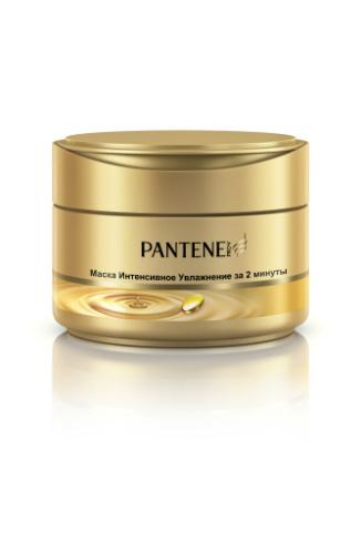 Pantene Pro-V Маска «Интенсивное увлажнение за 2 минуты», 200 руб.