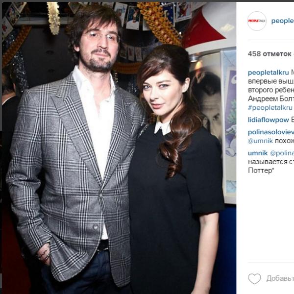 Марина Александрова вместе с мужем появилась на светском мероприятии