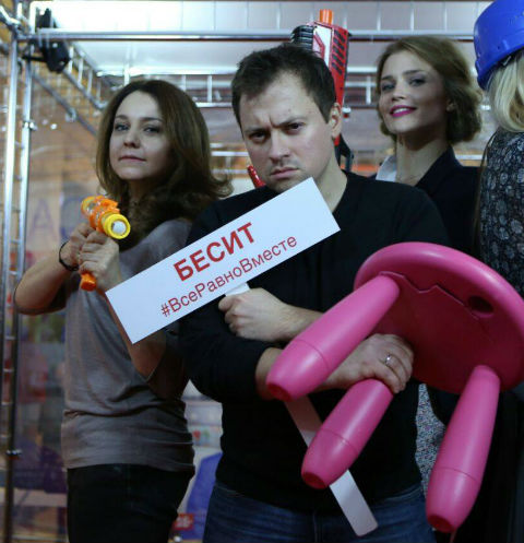 Валентина Рубцова и Андрей Гайдулян сходили в бытовой тир