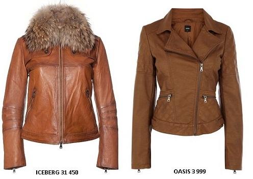 Куртка ICEBERG, куртка OASIS