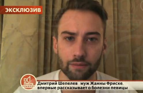 Дмитрий Шепелев записал видеообращение для программы Андрея Малахова