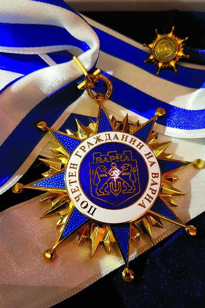 На концерте Филиппу вручили орден Почетного гражданина Варны
