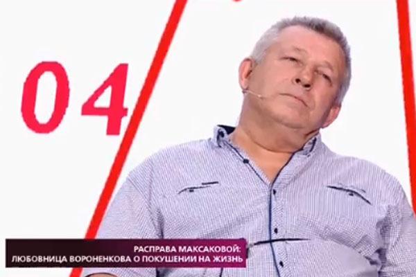 Евгений Немировский