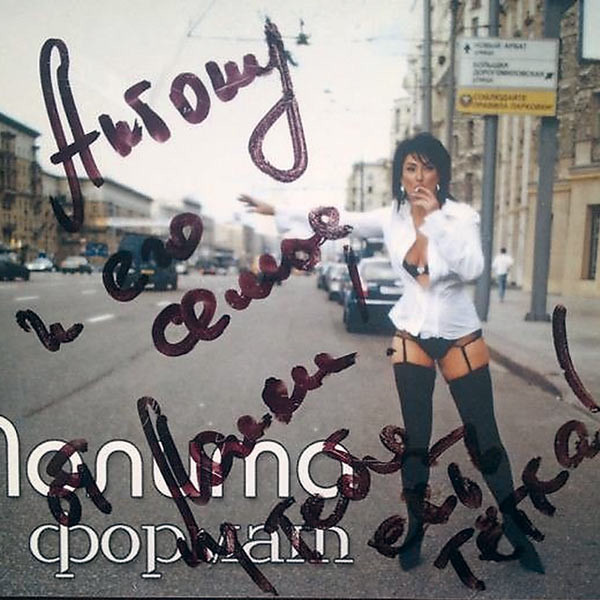 Племяннику Лолита подарила фото с автографом
