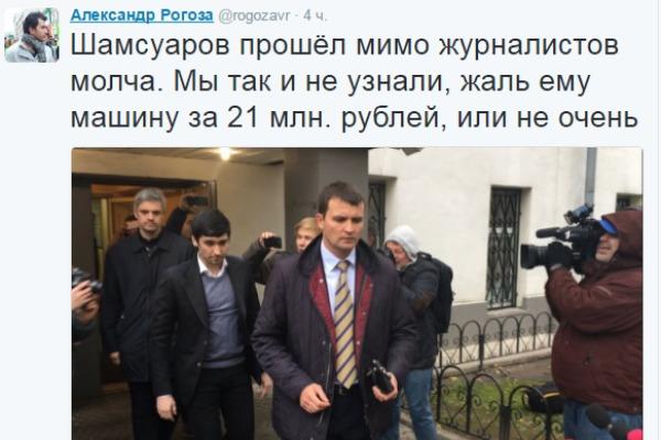 Журналисты вели репортаж из здания суда