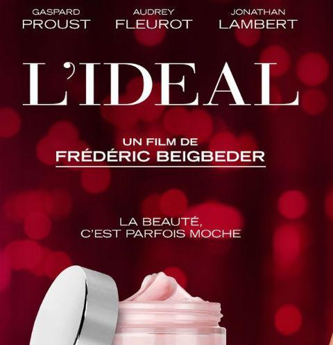 Фильм «Идеаль» представят на закрытом показе 7 апреля