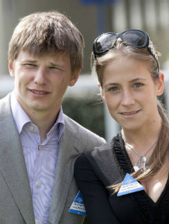 Андрей и Юлия Аршавины