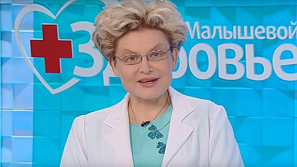 Елена Малышева призвала не забывать о контексте, в котором была произнесена ее фраза
