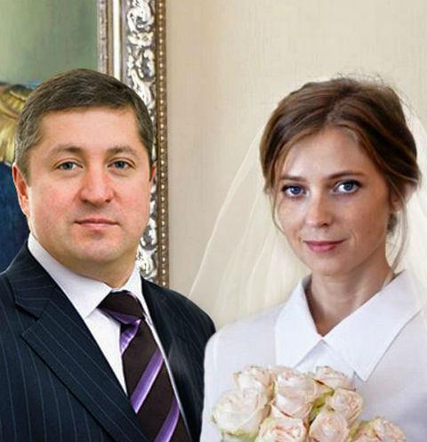 Свадьба Поклонской и Соловьева состоялась в Крыму