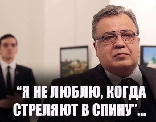 Мария Захарова вспомнила Высоцкого