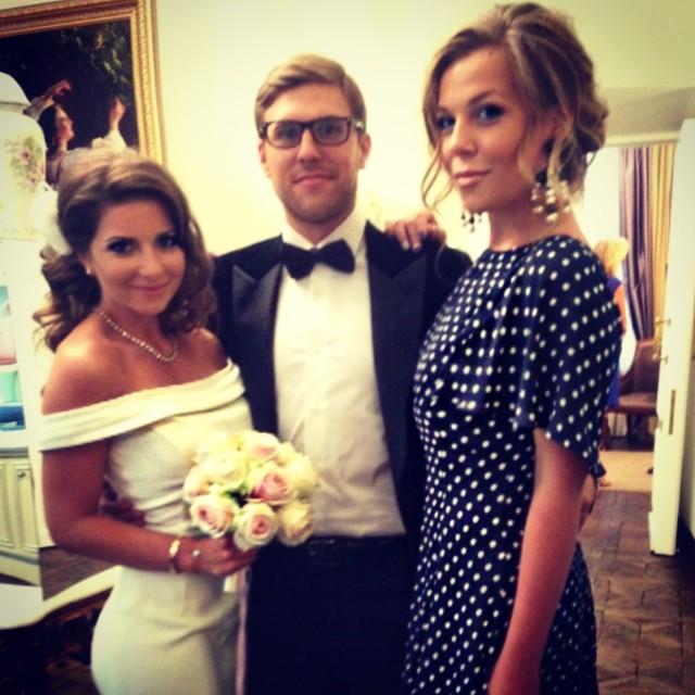 Счастливая невеста буквально сияла