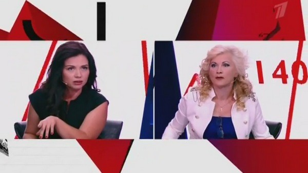 Бывшая и нынешняя избранницы Соколова не ладят между собой