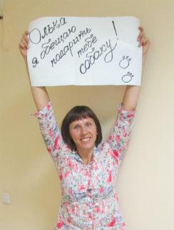 Светлана Журавлева: «Оля давно мечтает о собаке. После Олимпиады она станет бывать дома чаще, появится время и на щенка»