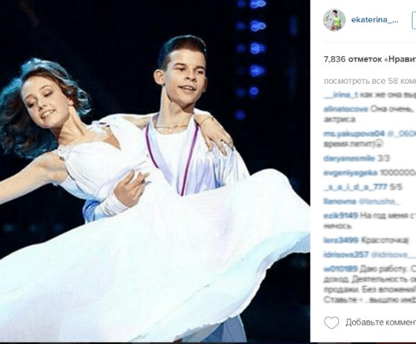 В настоящий момент Катя блистает на паркете с партнером по шоу «Танцы со звездами»
