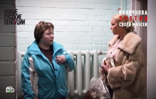 Анастасии Волочковой рассказали, что Елена бьет ее отца
