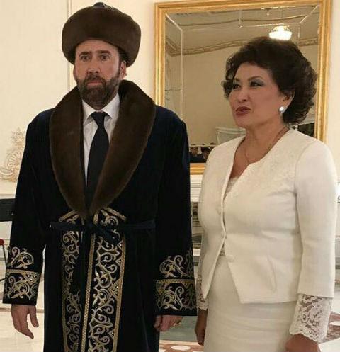 Николас Кейдж и Айман Мусаходжаева