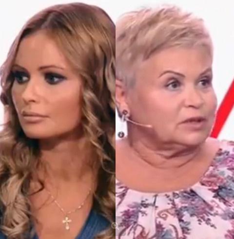 Дана Борисова и Екатерина Ивановна
