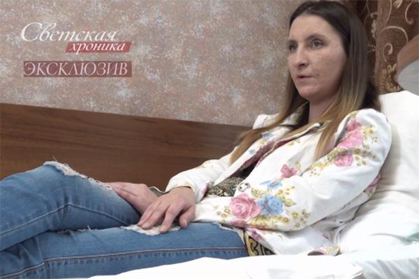 Дочь Сергея Лемоха Людмила лечится от зависимостей