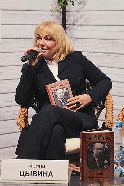 Ирина хранила память о знаменитом супруге