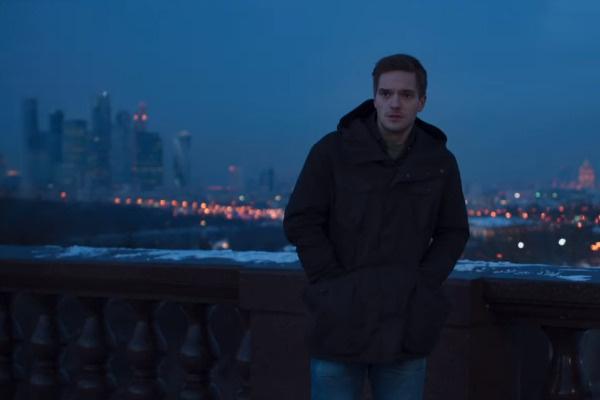 Молодой человек по имени Кирилл узнает о своей миссии