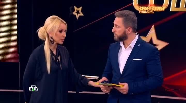 Ведущие шоу «Звезды сошлись»: Лера Кудрявцева и Оскар Кучера