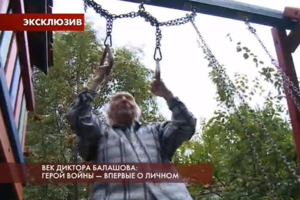 Виктор Иванович постоянно занимается спортом