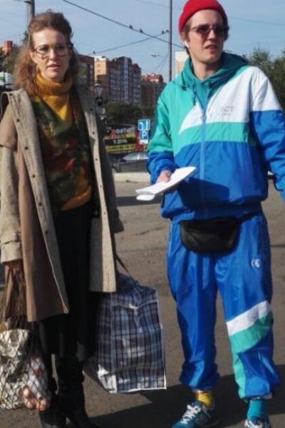 Ксения Собчак сменила стиль