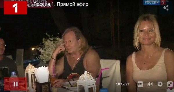 Крис Кельми и Дана Борисова