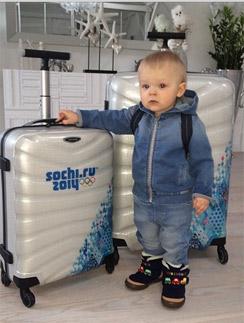 Гном Гномыч готов к поездке на Олимпиаду