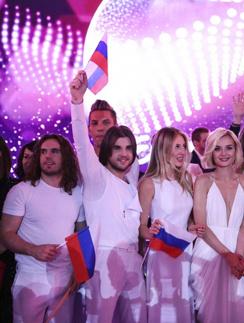 Полина Гагарина и братья Поздняковы