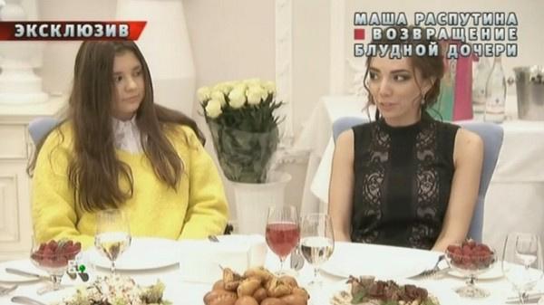 Дочь Маши Распутиной и Виктора Захарова Мария и дочь мужа певицы от предыдущего брака Нелли