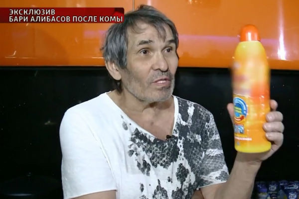 Продюсер перепутал бутылки