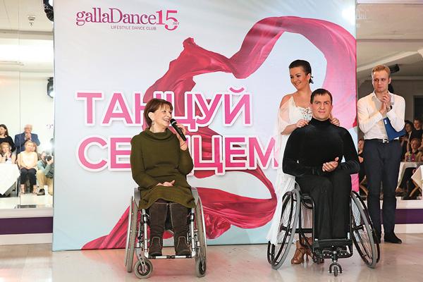 Елена Лозко поблагодарила GallaDance за помощь на благотворительном вечере «Танцуй сердцем»