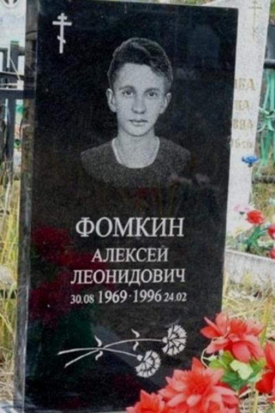 На кладбище под Владимиром установлен указатель к могиле актера
