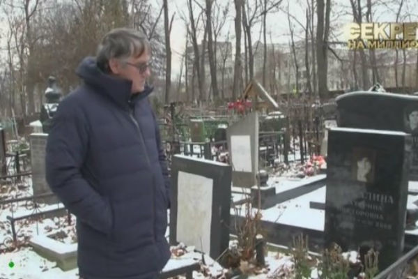 Актер часто приходит на кладбище к жене