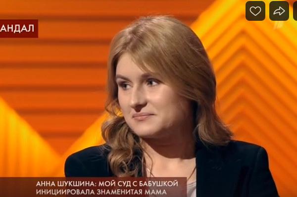 Мария Шукшина назвала сумму, которую ее дочери заплатили за участие в ток-шоу Первого канала