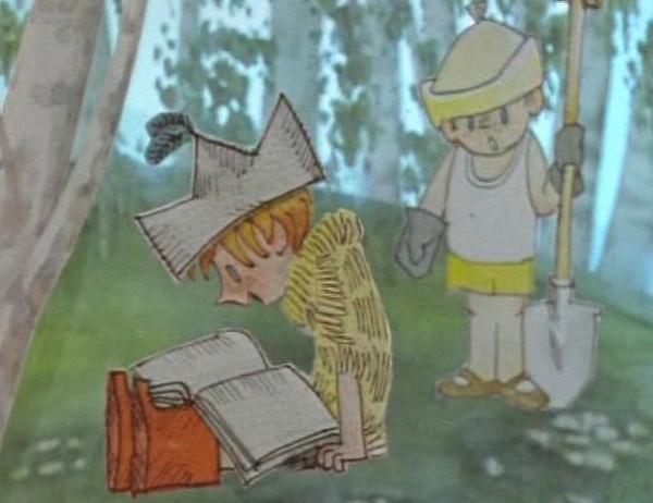 «Робинзон Кузя» (1978)